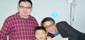 山西运城智力障碍儿童明熙的康复之路